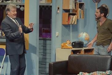 Reportaje – Comienza el XIII Ciclo de Teatro de Otoño de Cartaya con la comedia «Burundanga»