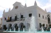 El Ayuntamiento de Cartaya informa que las autoridades sanitarias decretan el cierre perimetral del municipio