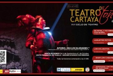 De Buena Mañana | Este sábado se abre a la venta de bonos de la XVI Ciclo de Teatro de Cartaya