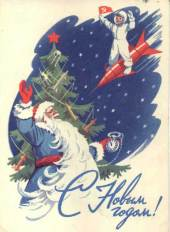 soviet-christmas-4