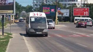 Microbuz 312 (1)