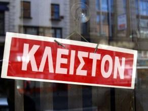 24ωρη απεργία αποφάσισαν οι επαγγελματίες του Έβρου