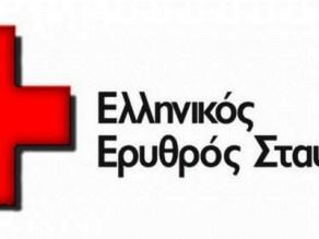 Ερυθρός Σταυρός στην Ορεστιάδα
