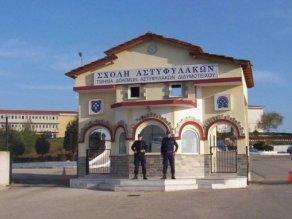 Σχολή Αστυφυλάκων Διδυμοτείχου