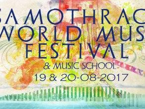 Samothrace World Music Festival 2017