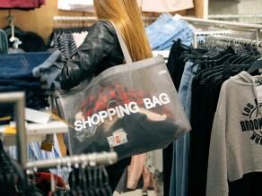αγορά εκπτώσεις αγορές ψώνια