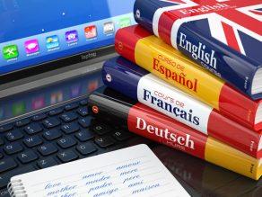 ξενόγλωσσα βιβλία ξένες γλώσσες