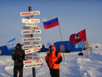 Polul-Nord4