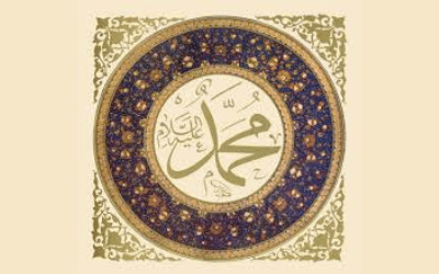 The Honour Of Nabi S.A.W By Mufti Yusuf Moosagie
