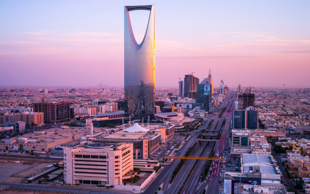 US to Help Saudi Arabia Defend against Attacks on it's Territory