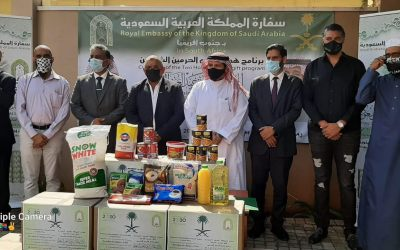 [LISTEN] More than 25,000 Needy South Africans to Benefit from Kingdom of Saudi Arabia's Food Basket Gift Programme During Holy Month of Ramadan