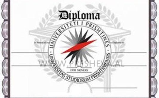 Qeveria e Serbisë vazhdon të mos i njohë diplomat e
