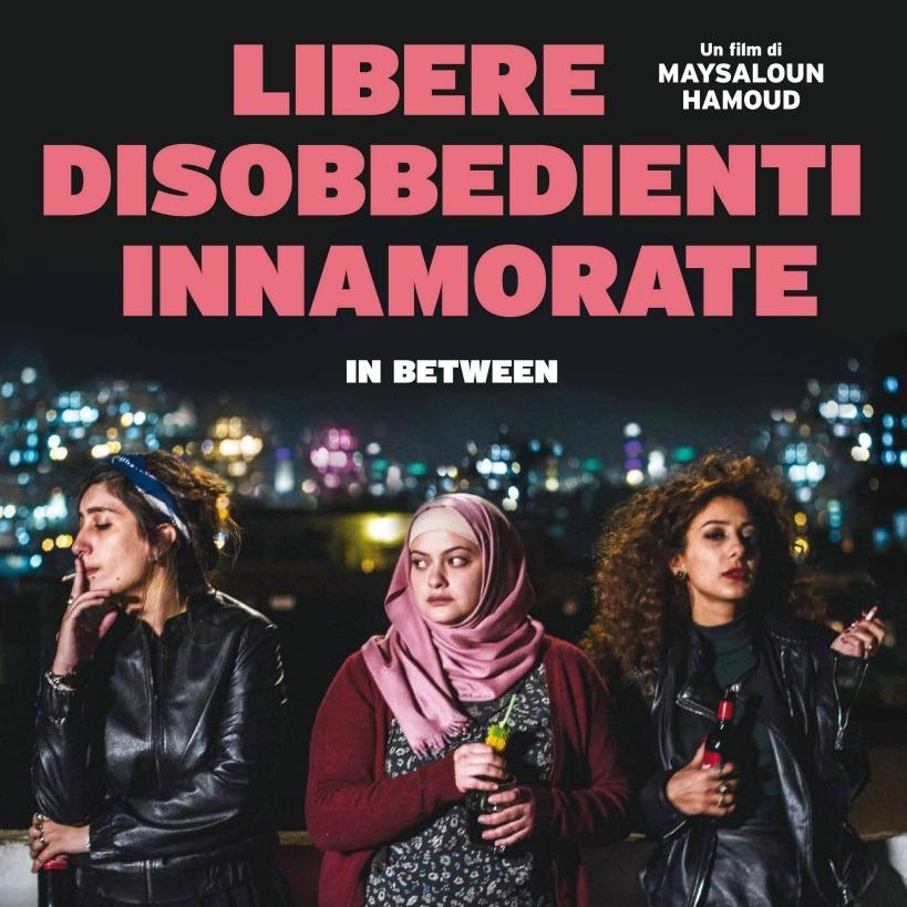 Libere, disobbedienti, innamorate: la sfida di Maysaloun Hamoud al bigottismo