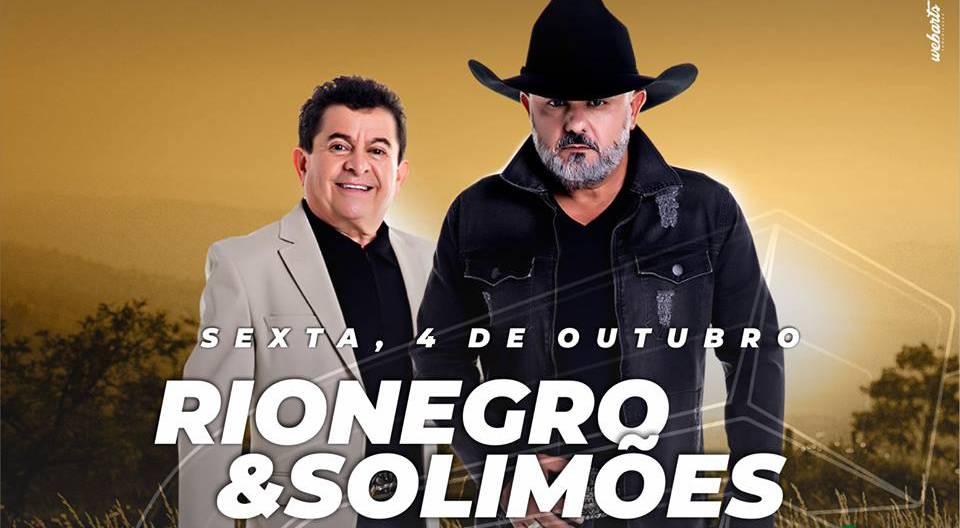Venda dos camarotes da Expo São Luiz 2019 inicia na semana que vem