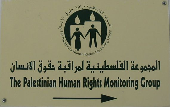 Palestinian Human Rights Monitoring Group