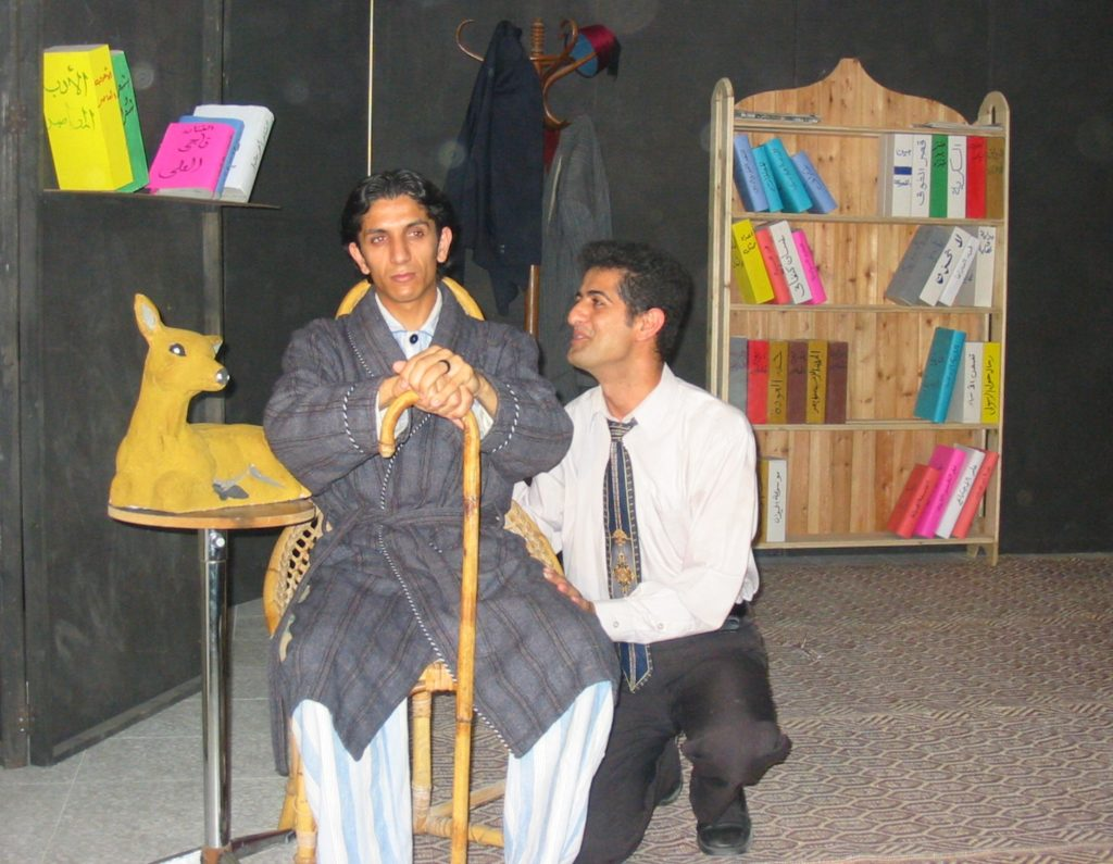 Scene in the play Houses of People