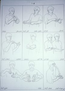 Page from a sign language textbook