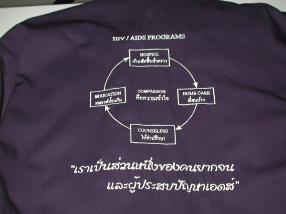 Mercy Centre T-shirt