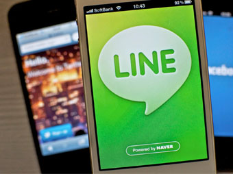 Line está disponible para sistemas en smartphones como Android, iOS, BlackBerry y Windows Phone