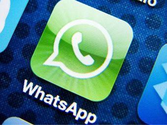 ¿Cómo saber si te han bloqueado en WhatsApp?