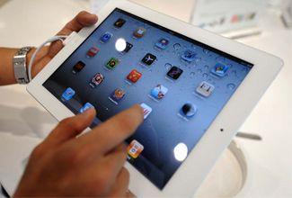 Apple sustituye el iPad 2 con iPad 4 mejorada
