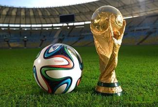 ¿Dónde ver la inauguración del Mundial Brasil 2014?