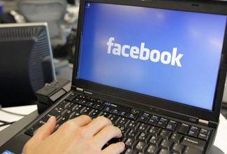 """Realizan pruebas del nuevo """"Facebook at Work"""""""