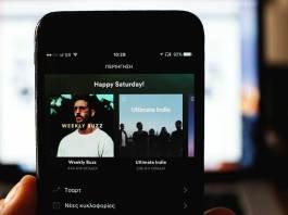 canciones más escuchadas en Spotify