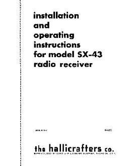 SX-43