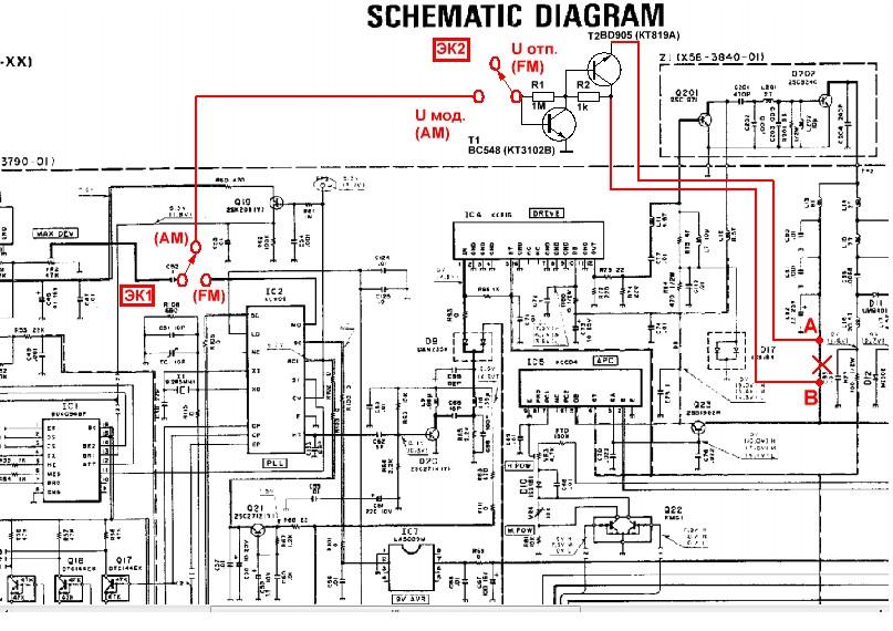 Panasonic Cq C7301u Wiring Diagram Panasonic CQ C7413u