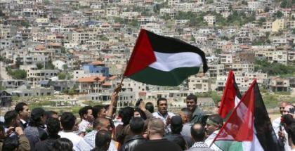 refugiados palestino