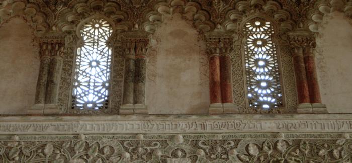 El Salmo 16 esconde el verso de la sinagoga del Tránsito en Toledo