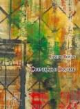 Cuentos-de-Dachau-222x300