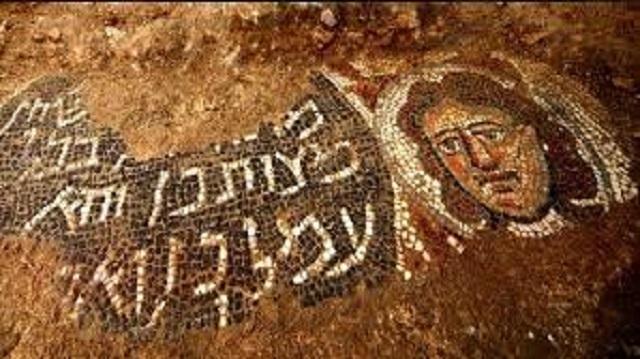 """Charla: """"La arqueología israelí"""" con el profesor Diego Mauricio Chamma"""