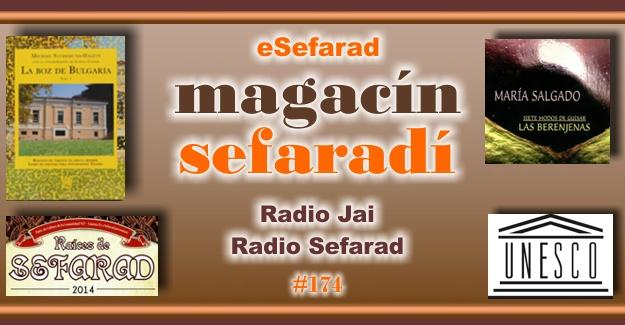 Noticias, Libros, Agenda y la música de Maria Salgado