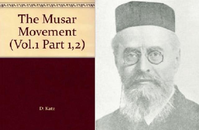 ¿Qué es el Musar (3ª parte)?