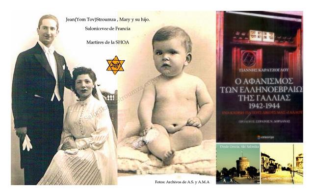 C'est la vie. In memoriam de Jean Yom Tov Stroumza, Mary y su hijo. Kadish para los Saloniklis judíos de Francia & recetas del hogar con Victoria Benouzilio