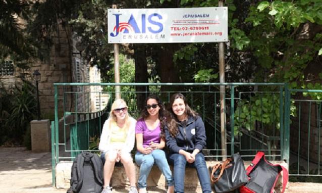 Cómo enseñar español en Jerusalén