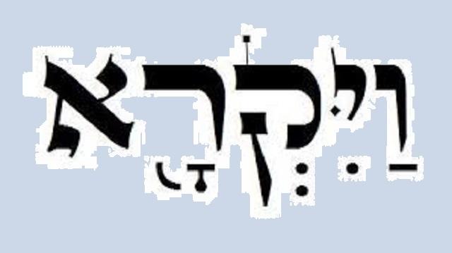 Vayikrá, con el rabino Moshé Bendahan