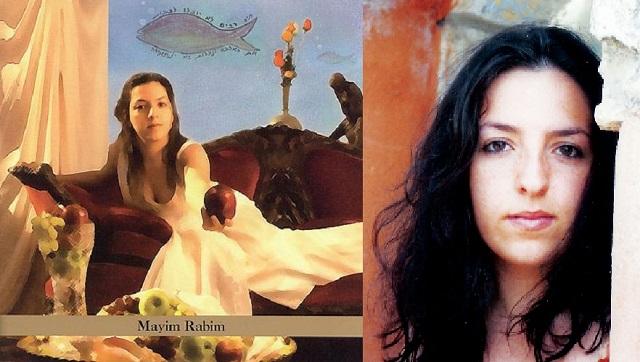 Ayelet Rose Gottlieb: el Cantar de los Cantares por jazz