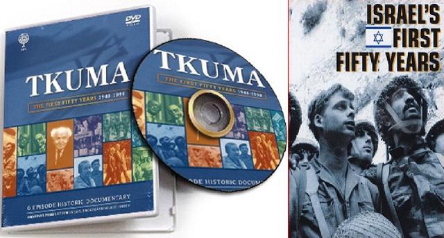 """""""Tkumá (Resurreción)"""" (1998), documental de varios directores (Israel)"""