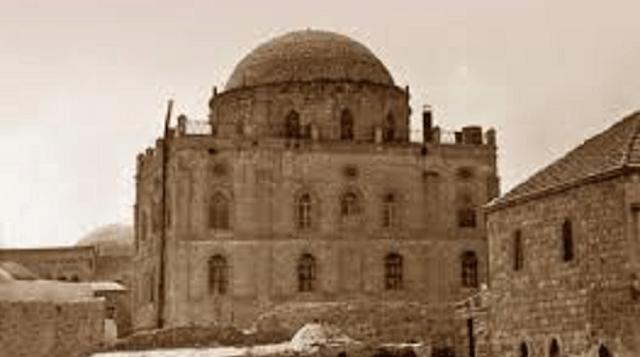 Emet ve-agadá al kipat beit ha-kneset Tiferet Israel bi-Yerushalayim
