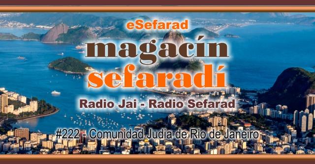Comunidad Judía de Rio de Janeiro