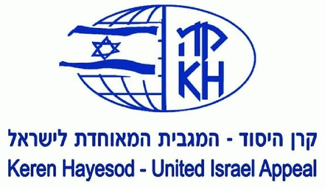 Keren Hayesod: apoyar y construir a Israel, con Shaúl Ravid