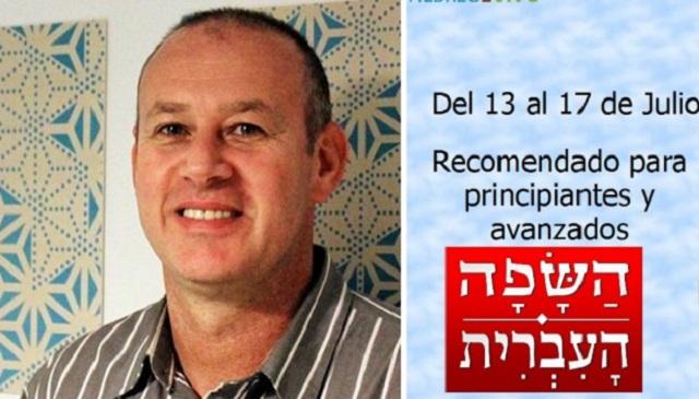Cinco días, cinco horas, tres cursos y un profesor de hebreo, Rubén Freidkes