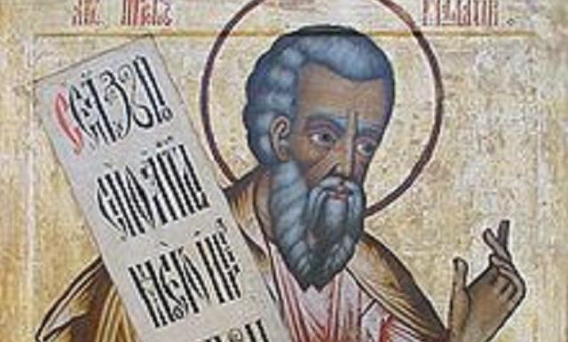 Malaquías, el profeta del recién inaugurado Segundo Templo