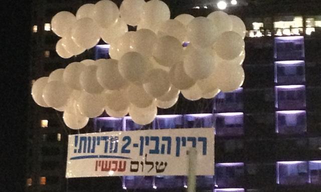 Conmemoración del vigésimo aniversario del asesinato de Itzjak Rabin, con Mario Schejtman