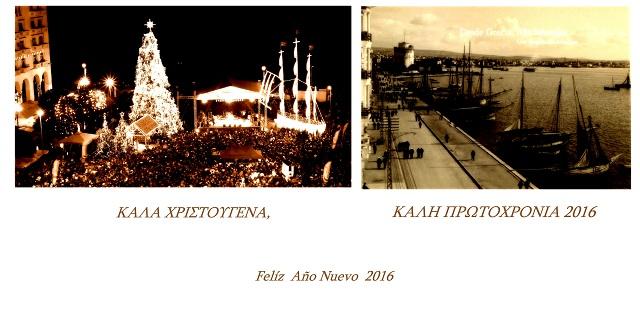 Feliz Navidad y Año Nuevo 2016 & Kaminos de vida, con Mimis Bezas