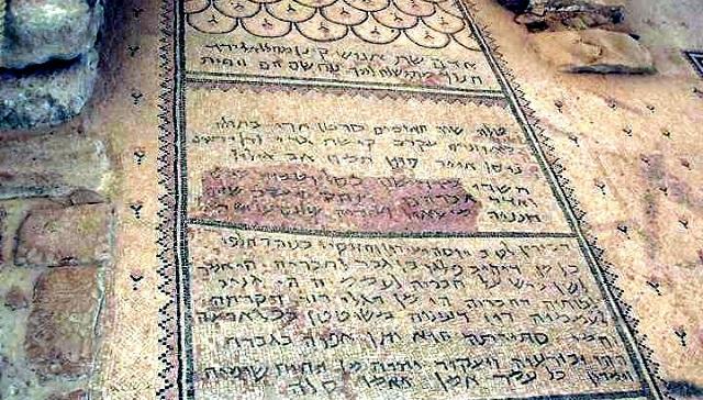 El liderazgo judío en la Palestina Bizantina y su creación artística (2ª parte)