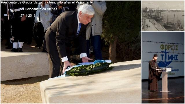 Justos entre las Naciones en el Día de la Memoria – Atenas, Salónica